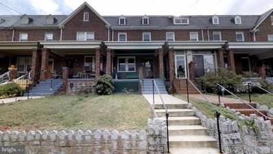414 Ingraham Street NW, Washington, DC 20011 - MLS#: 1004073183