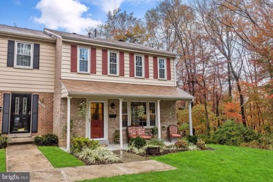 12660 English Orchard Court, Silver Spring, MD 20906 - MLS#: 1004108659