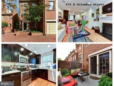 674 Columbus Street S UNIT 8, Alexandria, VA 22314 - MLS#: 1004114809