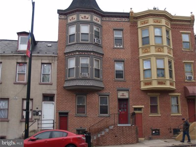 214 N 7TH Street, Allentown, PA 18102 - MLS#: 1004117857