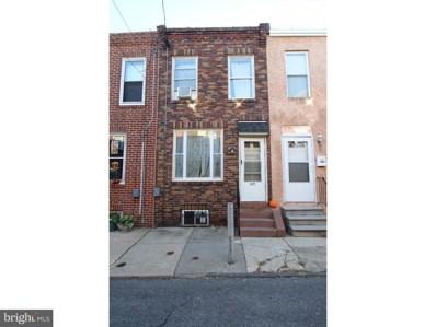 1572 E Hewson Street, Philadelphia, PA 19125 - MLS#: 1004133101