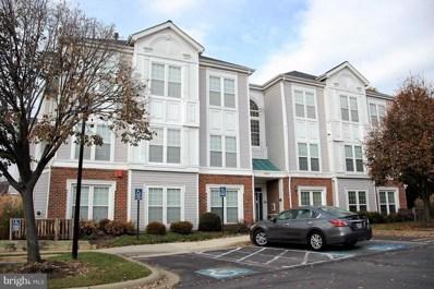 9801 Feathertree Terrace UNIT 2, Gaithersburg, MD 20886 - MLS#: 1004159433