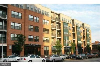 3201 Saint Paul Street UNIT 221, Baltimore, MD 21218 - MLS#: 1004225489