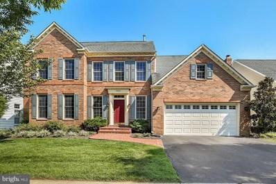 10821 Hillbrooke Lane, Potomac, MD 20850 - MLS#: 1004251104