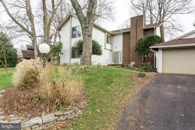 1511 Twisting Tree Lane, Mclean, VA 22101 - MLS#: 1004273145