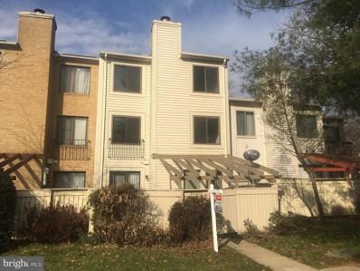 20232 Lea Pond Place, Montgomery Village, MD 20886 - MLS#: 1004274827