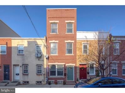 2243 Kimball Street, Philadelphia, PA 19146 - MLS#: 1004279387