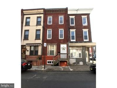 1812 Morris Street, Philadelphia, PA 19145 - MLS#: 1004284945