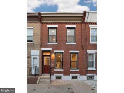 1718 S Dorrance Street, Philadelphia, PA 19145 - MLS#: 1004289265