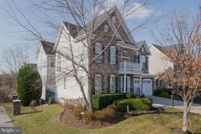 2000 Monticello Drive, Annapolis, MD 21401 - MLS#: 1004321073