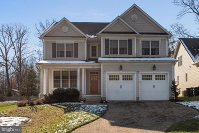 1355 Corey Lane, Annapolis, MD 21401 - MLS#: 1004321133