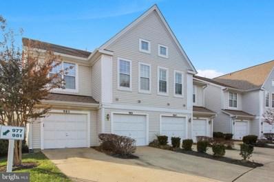 983 Hillside Lake Terrace UNIT 902, Gaithersburg, MD 20878 - MLS#: 1004334411