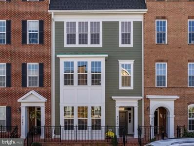 7538 Morris Street UNIT 1, Fulton, MD 20759 - MLS#: 1004358553