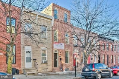 514 Clinton Street S, Baltimore, MD 21224 - MLS#: 1004403921