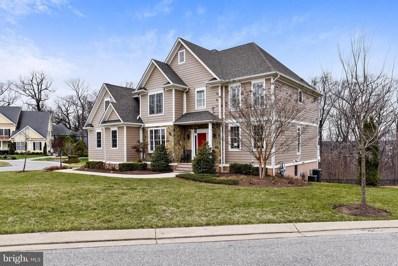 712 Abell Ridge Circle, Baltimore, MD 21204 - MLS#: 1004404933