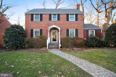 9612 Sutherland Road, Silver Spring, MD 20901 - MLS#: 1004409773