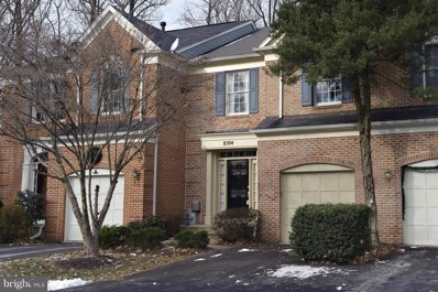 8504 Timber Pine Court, Ellicott City, MD 21043 - MLS#: 1004426889