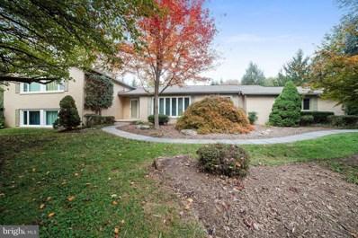 14525 Pioneer Hills Drive, Germantown, MD 20874 - MLS#: 1004427941
