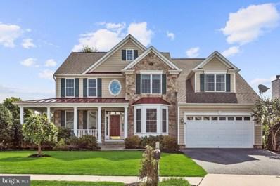 1202 Kingsbridge Terrace, Mount Airy, MD 21771 - MLS#: 1004436301