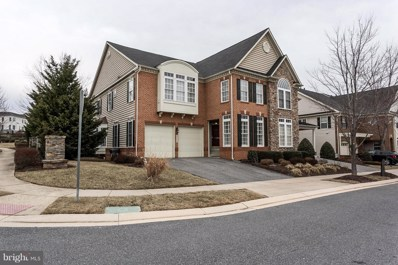 5200 Morning Dove Way, Perry Hall, MD 21128 - MLS#: 1004438993