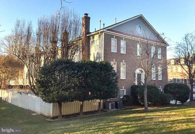 10151 Castlewood Lane, Oakton, VA 22124 - MLS#: 1004438995