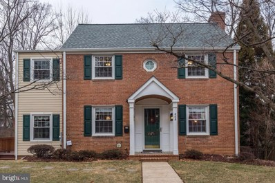 409 Saint Lawrence Drive, Silver Spring, MD 20901 - MLS#: 1004439123