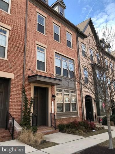 11225 Terrace Lane, Fulton, MD 20759 - MLS#: 1004444321