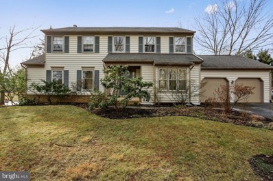 8600 Lime Kiln Court, Montgomery Village, MD 20886 - MLS#: 1004449335