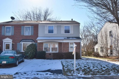 610 Shore Drive, Joppa, MD 21085 - MLS#: 1004466213