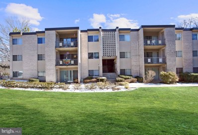 12207 Braxfield Court UNIT 7, Rockville, MD 20852 - MLS#: 1004472763