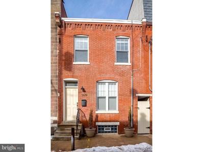 3619 Brandywine Street, Philadelphia, PA 19104 - MLS#: 1004473187