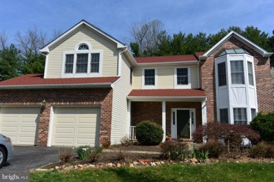 3525 Coventry Court Drive, Ellicott City, MD 21042 - MLS#: 1004473627