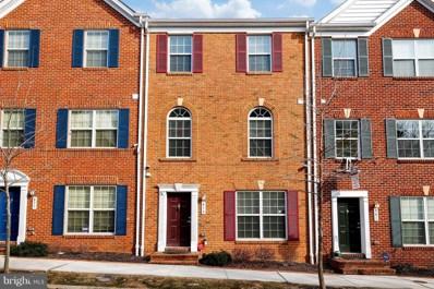 879 Ryan Street, Baltimore, MD 21230 - MLS#: 1004479891