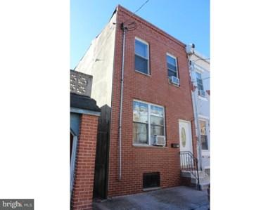 402 Hoffman Street, Philadelphia, PA 19148 - MLS#: 1004505327