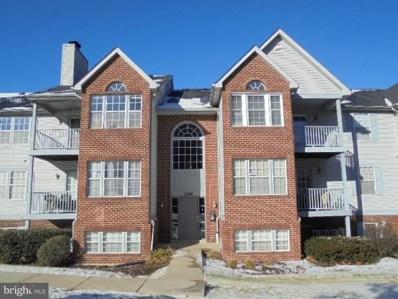2000 Alice Avenue UNIT 301, Oxon Hill, MD 20745 - MLS#: 1004506191