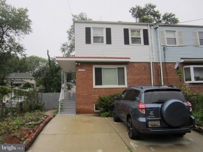 12040 Valleywood Drive, Silver Spring, MD 20902 - MLS#: 1004539660