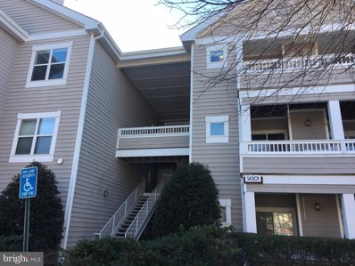 14301 Grape Holly Grove UNIT 24, Centreville, VA 20121 - MLS#: 1004658179