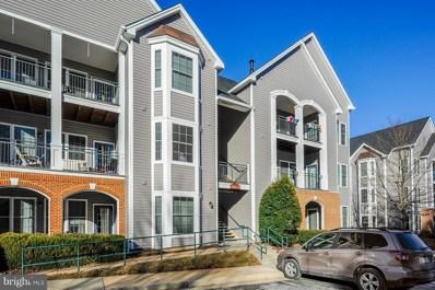 46614 Drysdale Terrace UNIT 102, Sterling, VA 20165 - MLS#: 1004785777