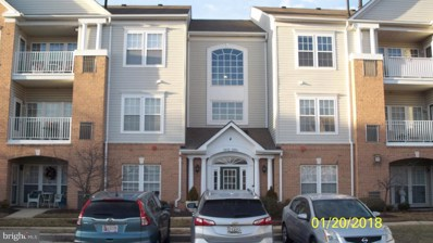 5074 Brightleaf Court UNIT 5074, Baltimore, MD 21237 - MLS#: 1004786993