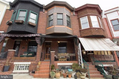 423 Ellwood Avenue S, Baltimore, MD 21224 - MLS#: 1004942639