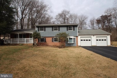 12 Atkinson Circle, Elkton, MD 21921 - MLS#: 1005198359