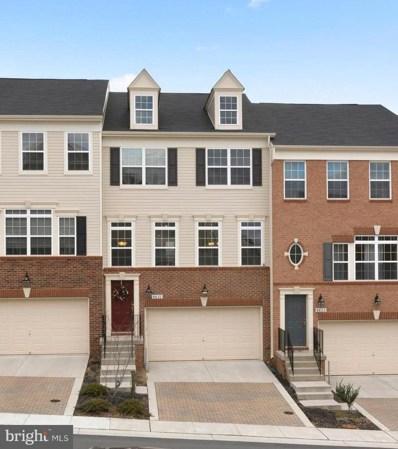 8625 Stone Hill Lane, Laurel, MD 20724 - MLS#: 1005246193
