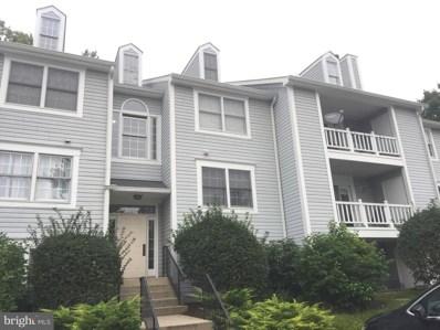 12213 Eagles Nest Court UNIT H, Germantown, MD 20874 - MLS#: 1005315138
