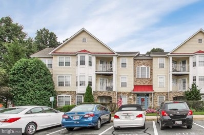202 Kimary Court UNIT 3A, Forest Hill, MD 21050 - #: 1005336622