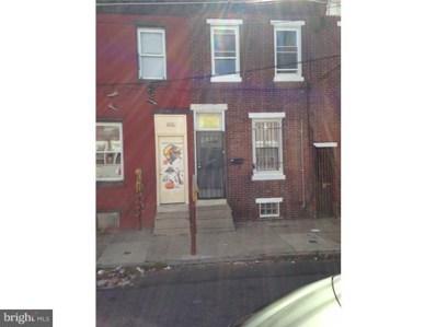 3563 Joyce Street, Philadelphia, PA 19134 - MLS#: 1005597452