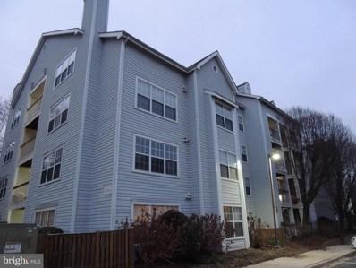 18516 Boysenberry Drive UNIT 206, Gaithersburg, MD 20886 - MLS#: 1005790997