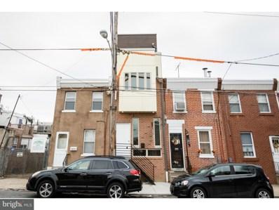 2211 Belgrade Street, Philadelphia, PA 19125 - MLS#: 1005813759