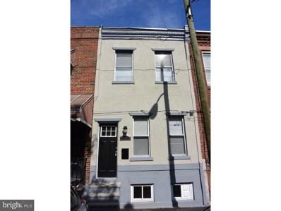 1821 Sigel Street, Philadelphia, PA 19145 - MLS#: 1005882739