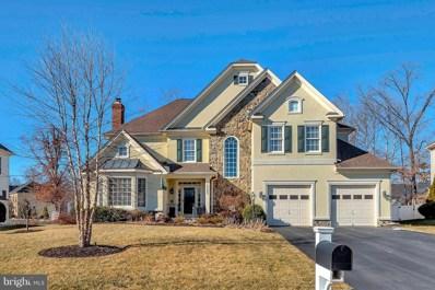 12262 Tideswell Mill Court, Woodbridge, VA 22192 - MLS#: 1005913451