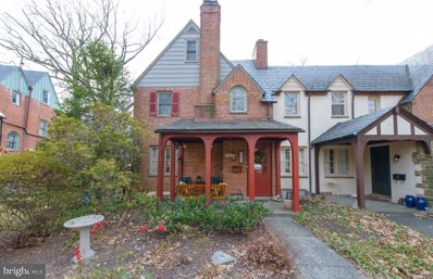 1227 Roundhill Road, Baltimore, MD 21218 - MLS#: 1005922227